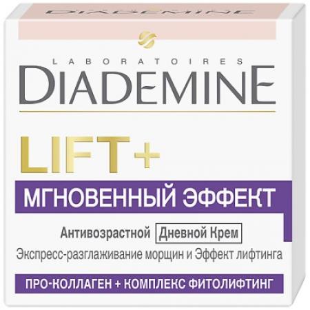 DIADEMINE LIFT Дневной Крем Мгновенный эффект 50мл