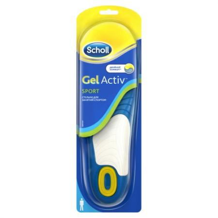 Scholl GelActiv Sport Стельки для занятий спортом для мужчин scholl gelactiv everyday стельки для комфорта на каждый день для мужчин