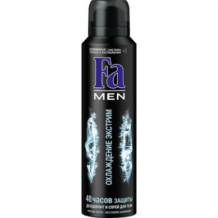 Fa MEN Дезодорант аэрозоль Охлаждение Экстрим 150мл fa men охлаждение экстрим 250 мл