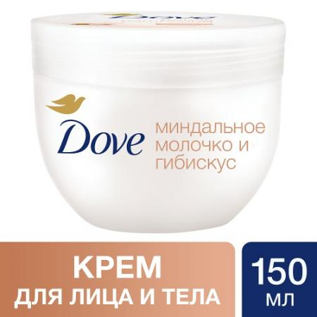цена на DOVE Крем для лица и тела Объятия нежности Миндальное молочко и гибискус 150мл