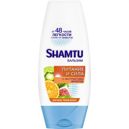 SHAMTU Бальзам для волос Питание и сила с экстрактами фруктов новый дизайн 200мл