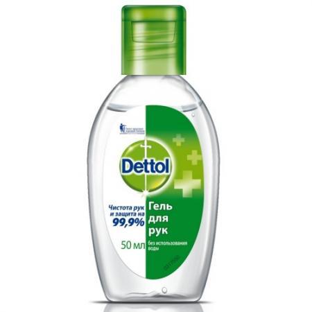 DETTOL Гель для рук 50 мл dettol dettol санитарные салфетки hello kitty limited package version 8 10