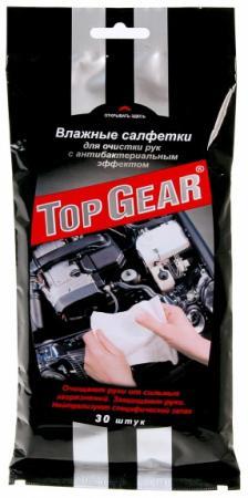 TOP GEAR Салфетки влажные Антибактериальные для рук 30шт автокосметика top gear