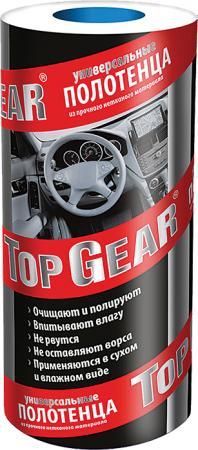 TOP GEAR Универсальные полотенца 35шт диск обрезиненный d31мм mb barbell titan 25 кг черный