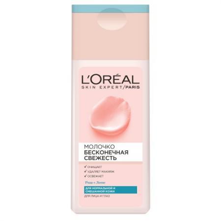 Loreal dermo-expertise молочко для лица для