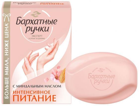 БАРХАТНЫЕ РУЧКИ Крем-мыло Интенсивное питание 90гр набор бархатные раскраски черный фон вв2129