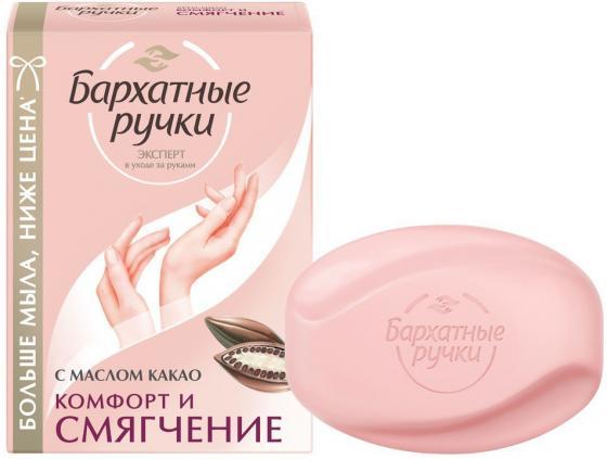 БАРХАТНЫЕ РУЧКИ Крем-мыло Смягчение и комфорт 90гр косметика для мамы бархатные ручки крем мыло увлажнение и смягчение 240 мл