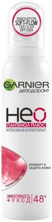 GARNIER Дезодорант спрей НЕО Пантенол 150мл долива дезодорант средиземноморская свежесть спрей 125мл