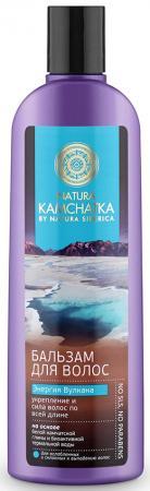 NATURA KAMCHATKA Бальзам Энергия вулкана Укрепление и сила волос 280мл