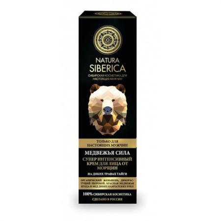 Natura Siberica Крем для лица от морщин MEN Медвежья сила 50мл