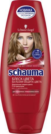 SCHAUMA Бальзам Hair Love 200 мл schauma фито укрепление 200 мл