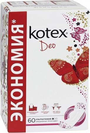 Прокладки ежедневные Kotex Супертонкие Део 60 шт 9425958 kotex normal deo прокладки ежедневные 20 шт