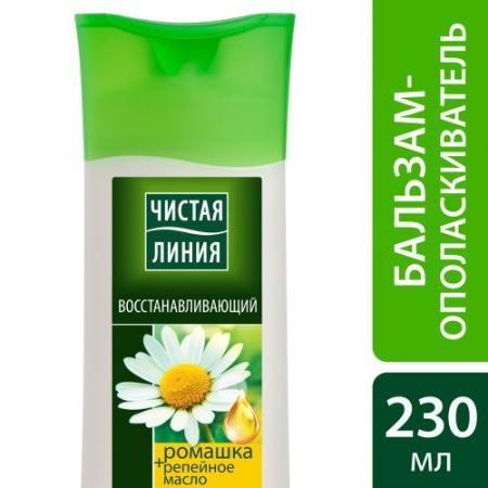 ЧИСТАЯ ЛИНИЯ Бальзам-ополаскиватель Восстанавливающий 230мл цена