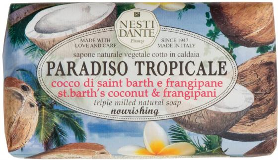 Мыло твердое Nesti Dante St. Bath Coconut & Frangipane / Кокос и Франжипани 250 гр 1332106 sunset seside coconut palms scenery printed waterproof bath curtain