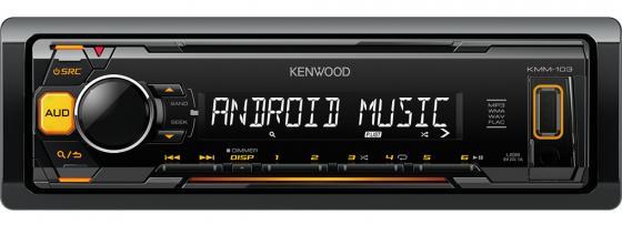 Автомагнитола Kenwood KMM-103AY USB MP3 FM 1DIN 4х50Вт черный автомагнитола kenwood kmm 361sded usb mp3 fm 1din 4х50вт черный