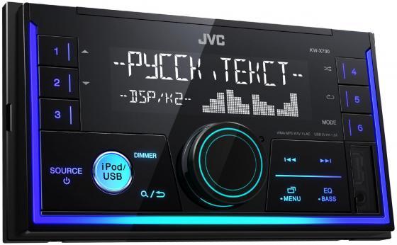 Автомагнитола JVC KW-X730 USB MP3 FM RDS 2DIN 4x50Вт черный