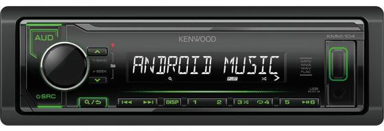 Автомагнитола Kenwood KMM-104GY USB MP3 FM RDS 1DIN 4х50Вт черный автомагнитола kenwood kmm 124 usb mp3 cd fm rds 1din 4х50вт черный