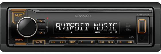 Автомагнитола Kenwood KMM-104AY USB MP3 FM RDS 1DIN 4х50Вт черный автомагнитола kenwood kmm 104ay usb mp3 fm rds 1din 4х50вт черный