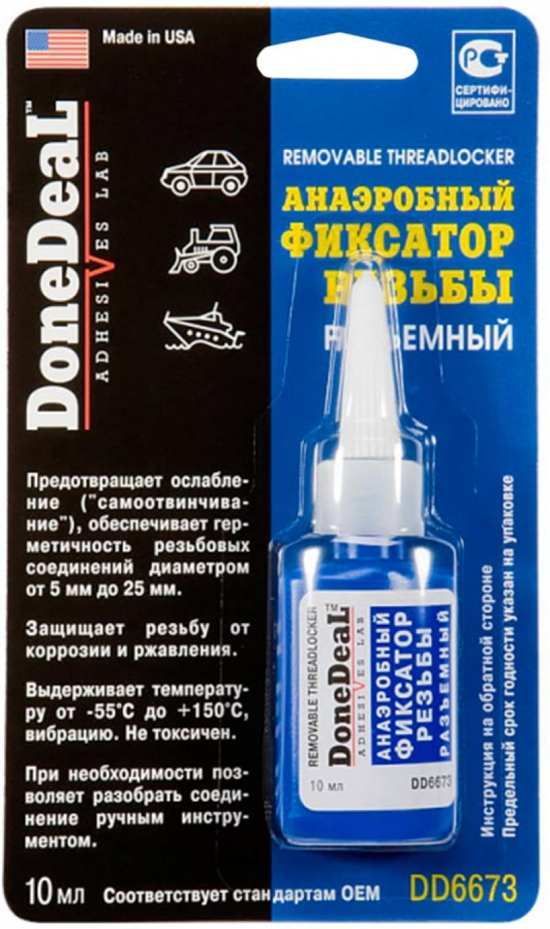 Анаэробный фиксатор резьбы разъемный Done Deal DD 6673