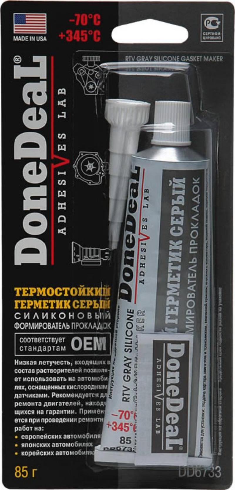 Герметик-формирователь прокладок Done Deal DD 6733