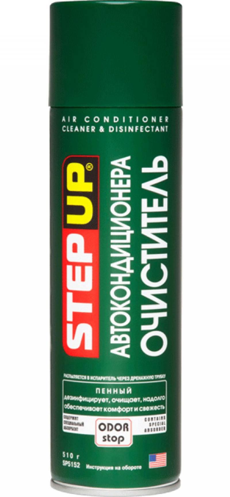 Очиститель автокондиционера Step-Up SP 5152, Step Up  - купить со скидкой