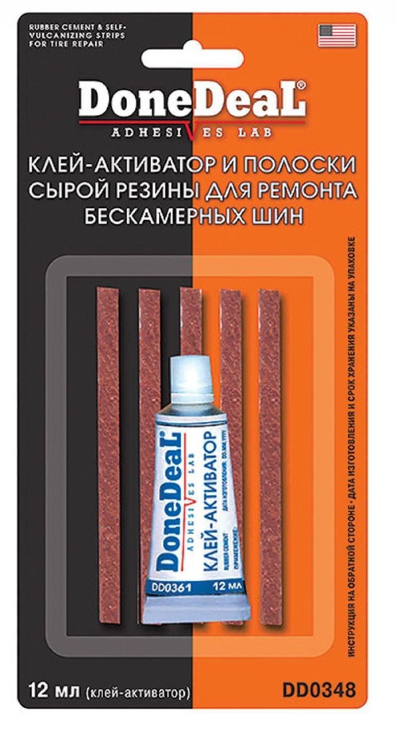 Клей-активатор+полоски резины Done Deal DD 0348 набор для ремонта камер и надувных резиновых изделий done deal dd 0332