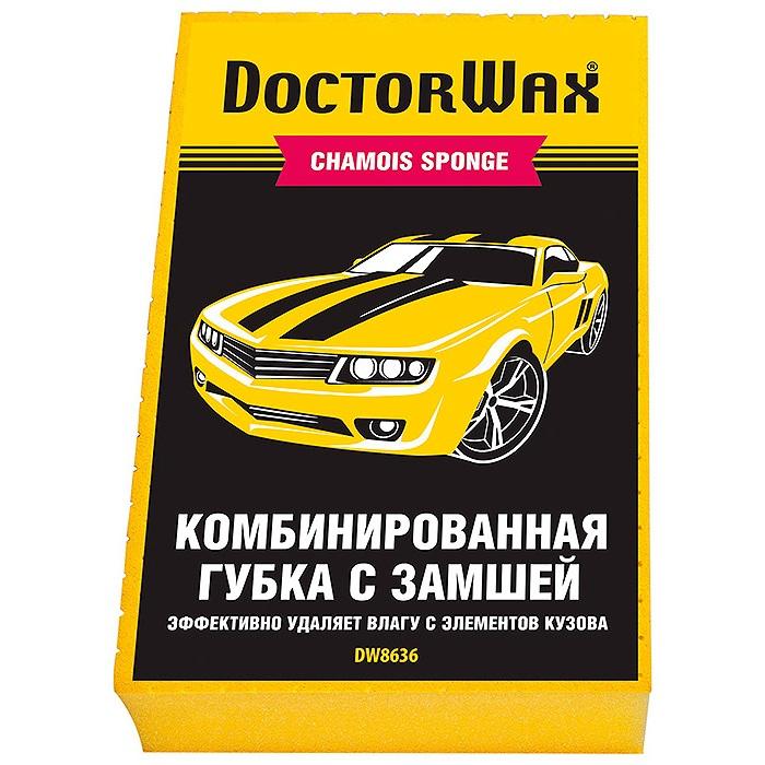 Комбинированная губка с замшей Doctor Wax DW 8636 футболка рингер printio доктор кто doctor who