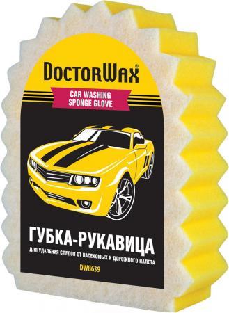 Губка-рукавица Doctor Wax DW 8639 сахарница exotic dg dw 355