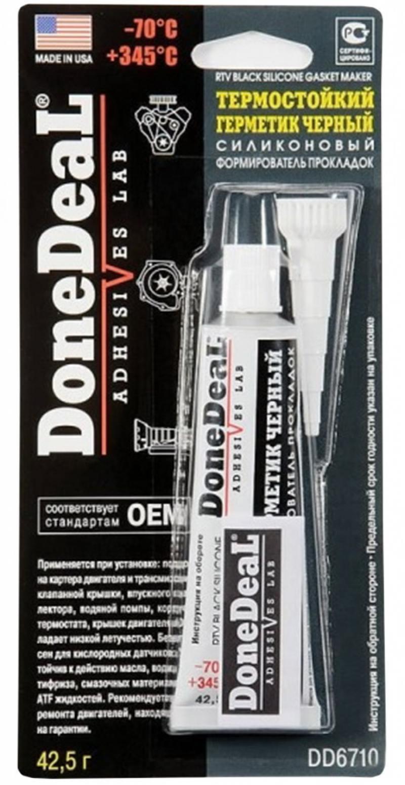 Термостойкий формирователь прокладок Done Deal DD 6710