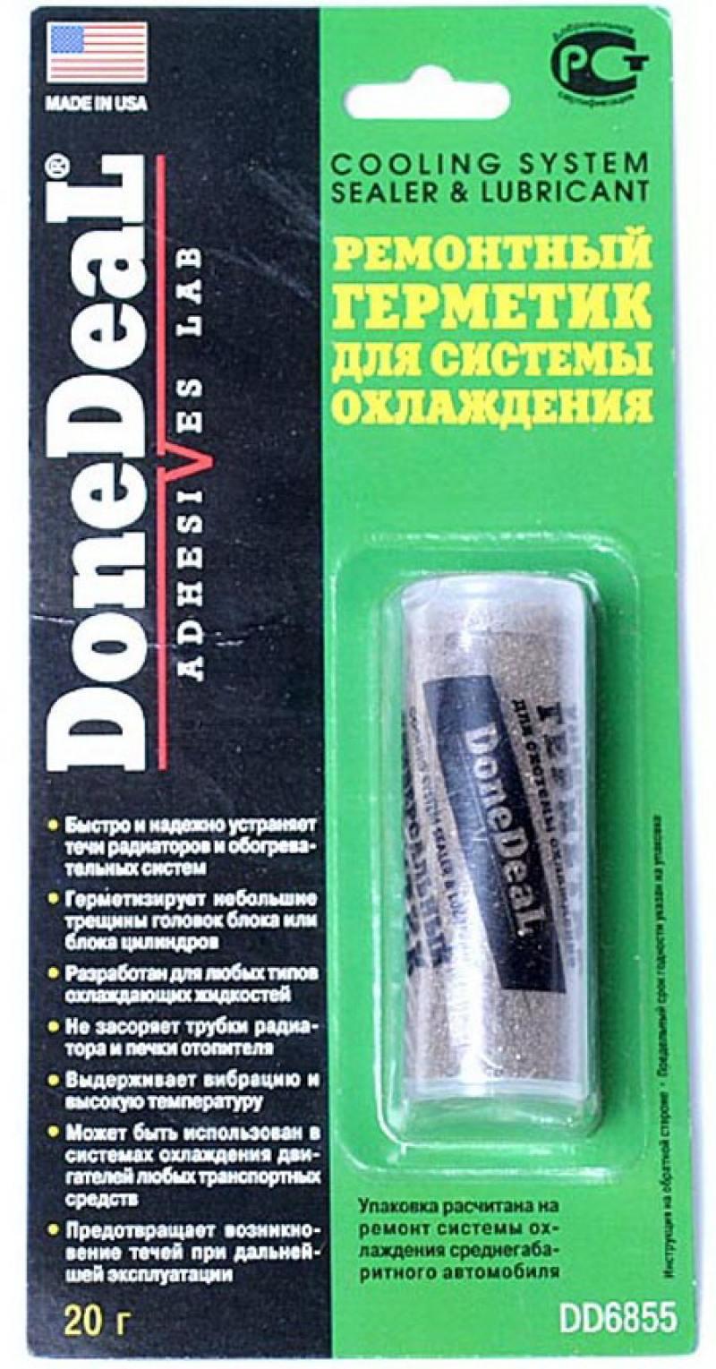 Универсальный герметик радиатора Done Deal DD 6855 цена