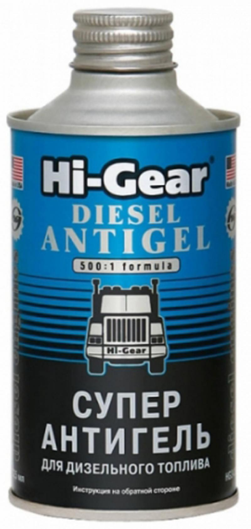 Суперантигель для дизтоплива Hi Gear HG 3426 смазка hi gear hg 5503 универсальная