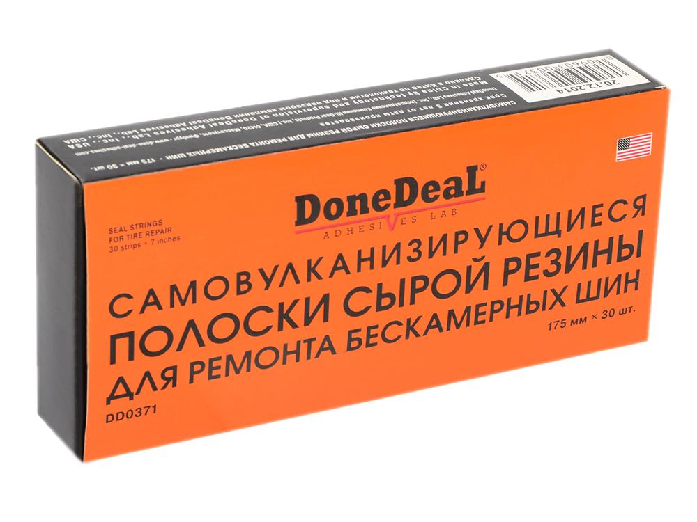 Самовулканизирующиеся резиновые жгуты для ремонта шин Done Deal DD 0371 done deal dd 6698
