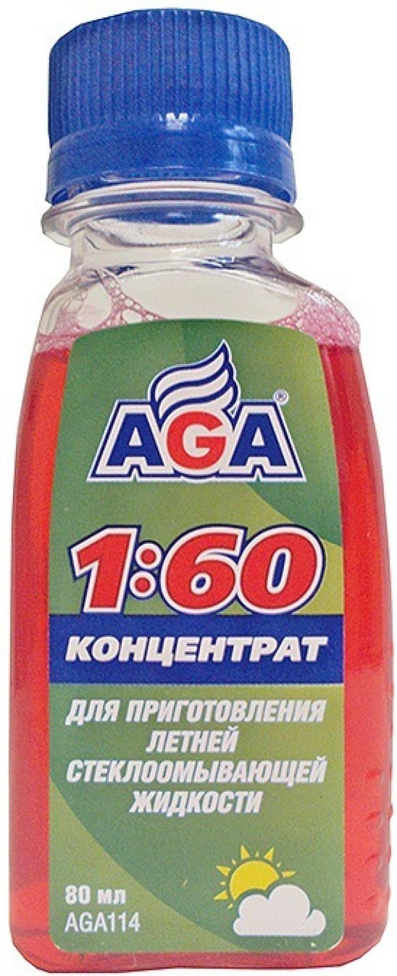 Жидкость для стеклоомывателя AGA 114 автошампунь aga 105