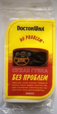 Губка Doctor Wax DW 8625