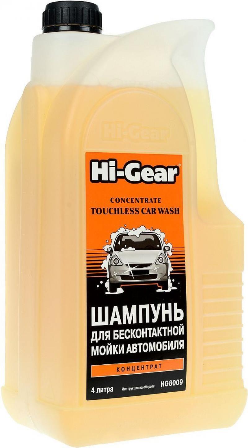 Шампунь Hi Gear HG 8009