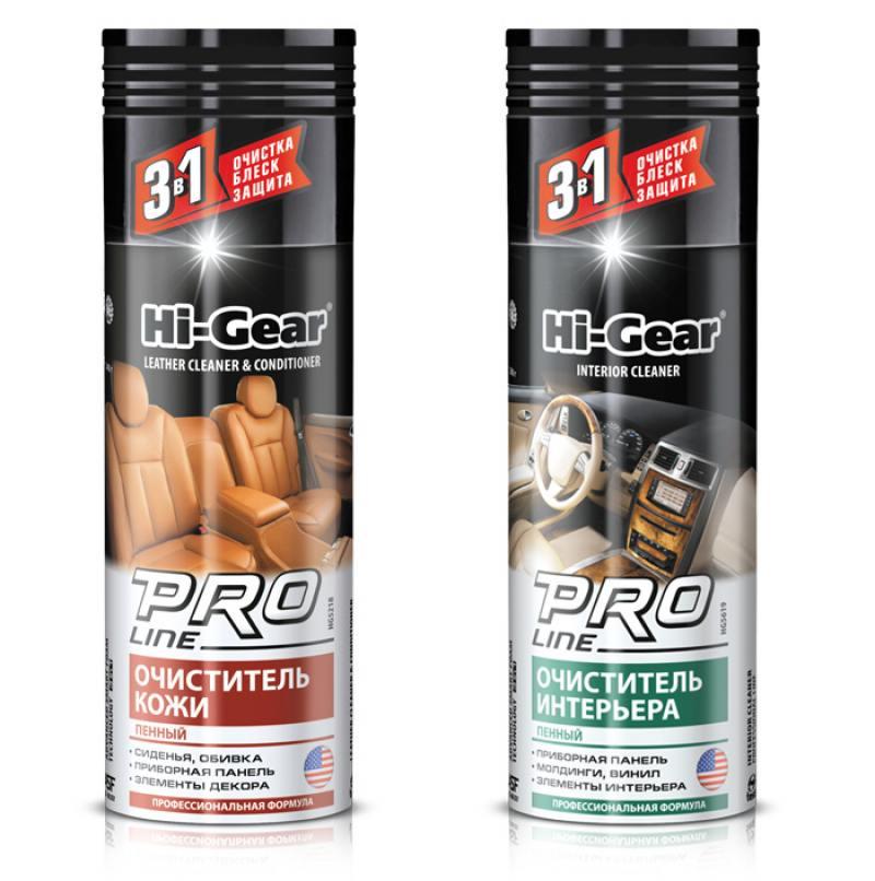 Очиститель кожи Hi Gear HG 5218 + очиститель интерьера HG 5619