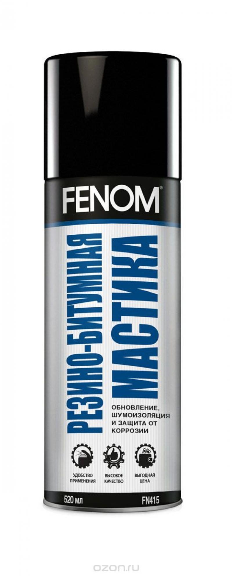 Резино-битумная мастика Fenom FN 415