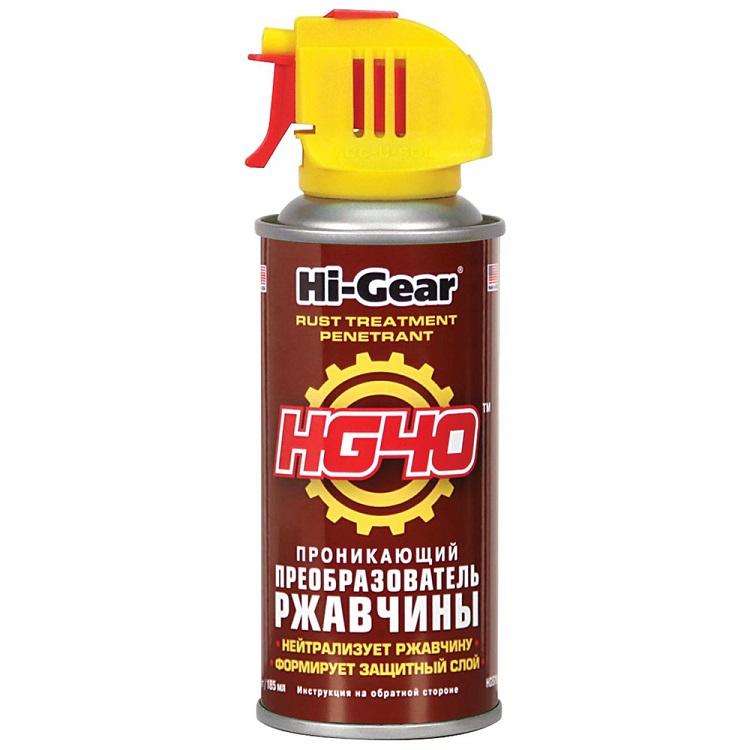 Преобразователь ржавчины Hi Gear HG 5719 салфетки hi gear hg 5585