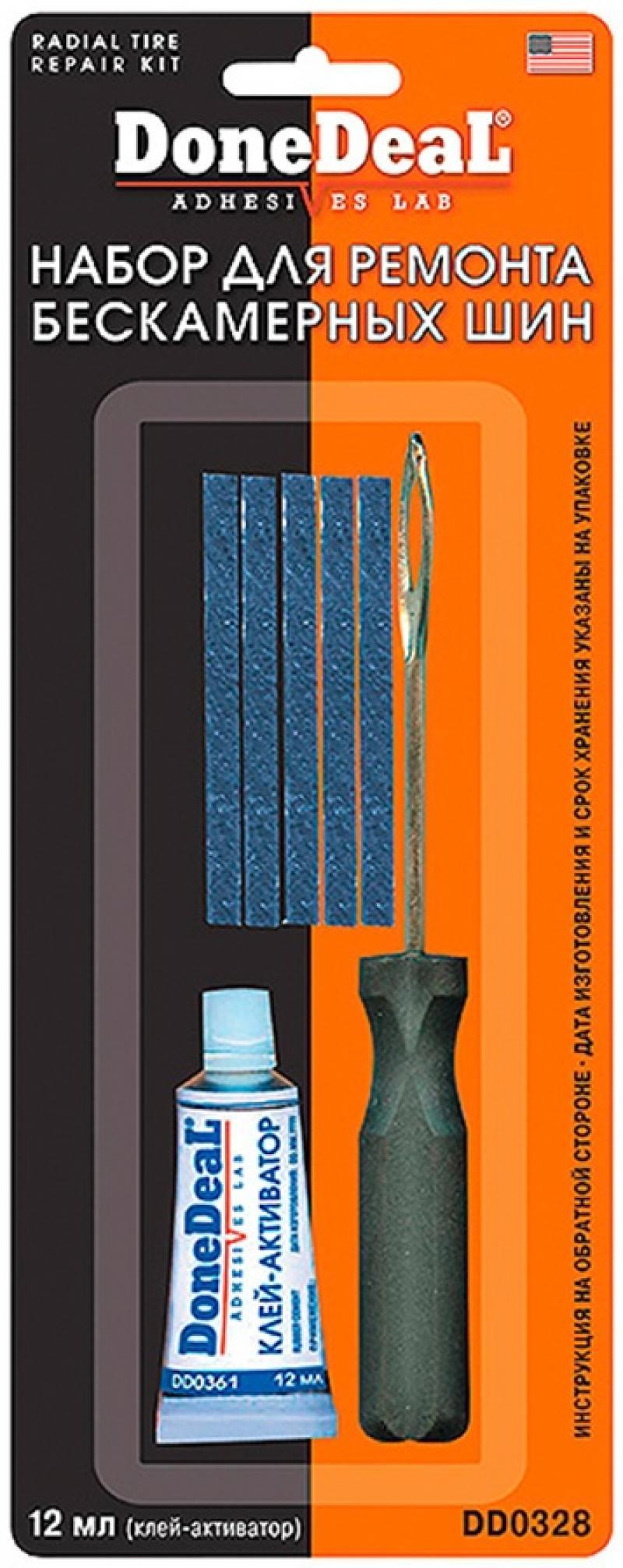 Набор для ремонта бескамерных шин Done Deal DD 0328 инструмент для ремонта бескамерных шин done deal dd 0340