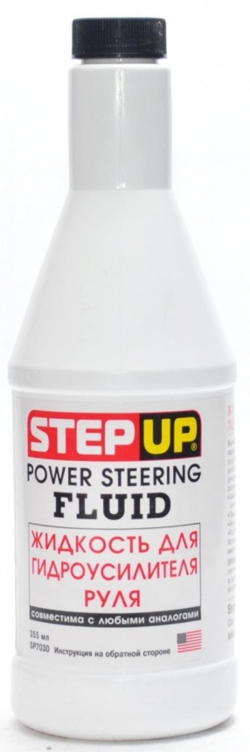 Жидкость для гидроусилителя руля Hi Gear SP 7030 STEP UP салфетки hi gear hg 5585