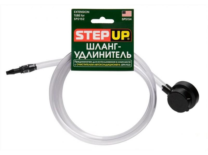 Шланг-удлинитель Hi Gear Step-Up SP 5154 K