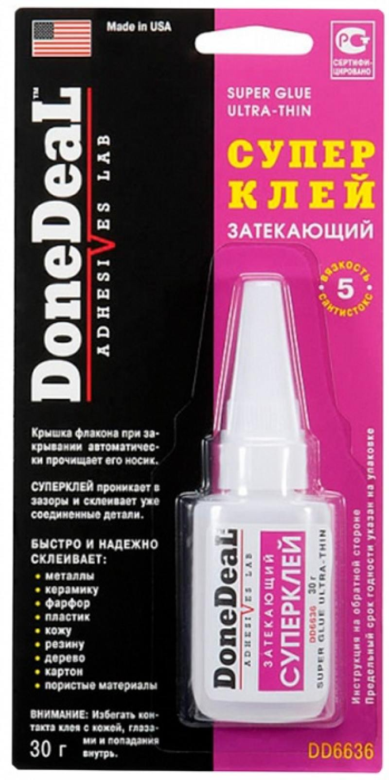 Суперклей Done Deal DD 6636 суперклей done deal dd 6601