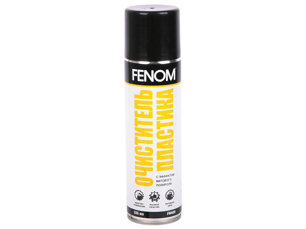 Очиститель пластика Fenom FN 409 очиститель пластика fenom fn 409