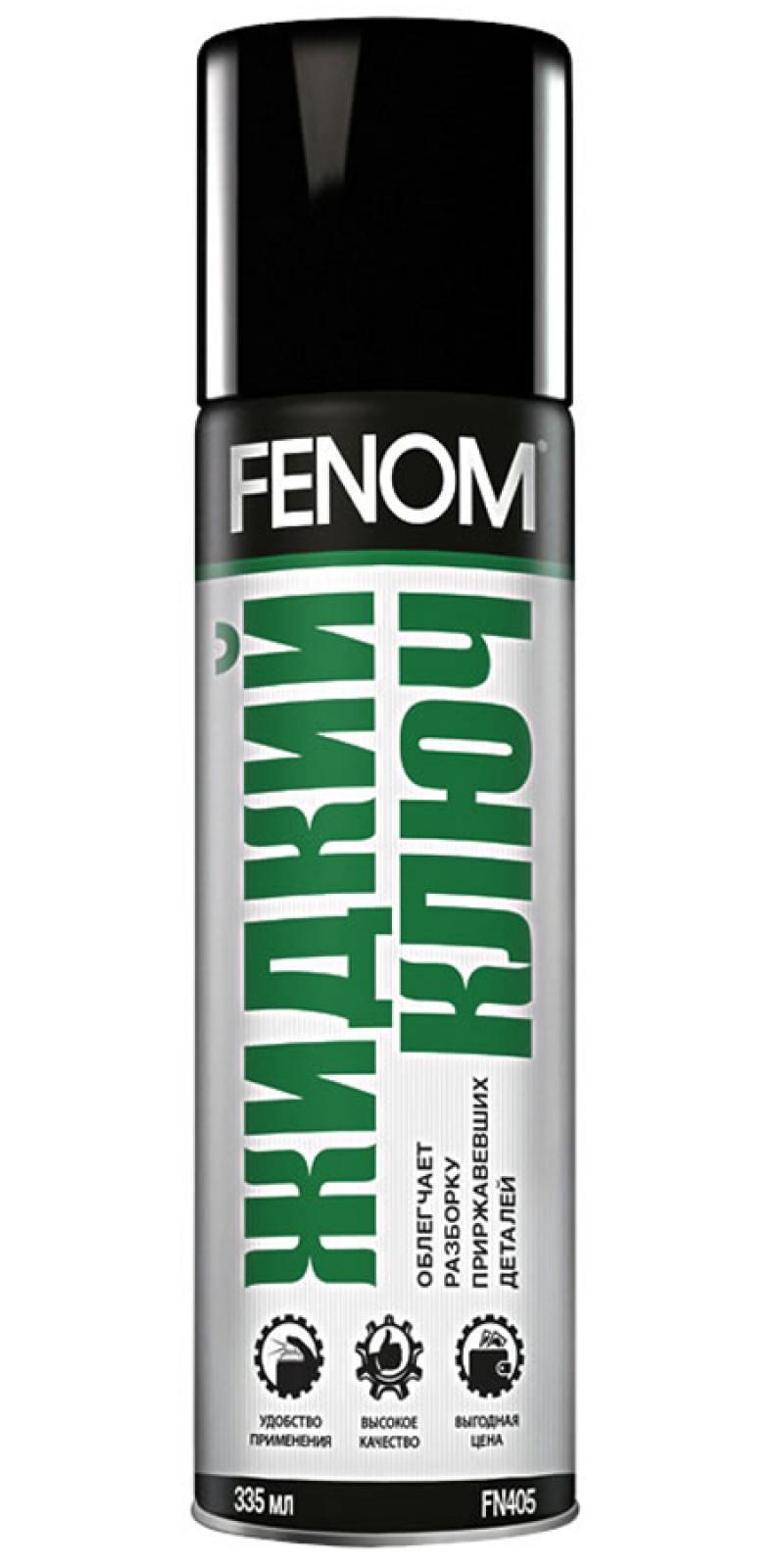 Жидкий ключ Fenom FN 405