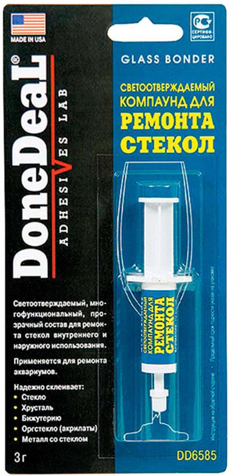 Адгезив для приклеивания стекла Done Deal DD 6585 набор для ремонта камер и надувных резиновых изделий done deal dd 0332