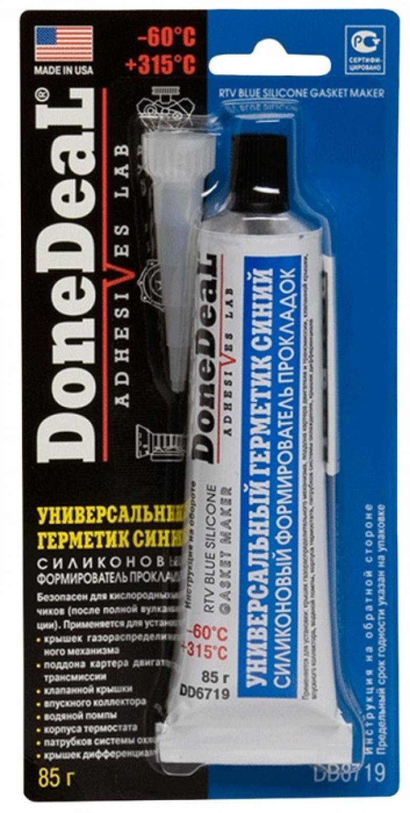 Универсальный силиконовый формирователь прокладок Done Deal DD 6719 done deal dd 6698