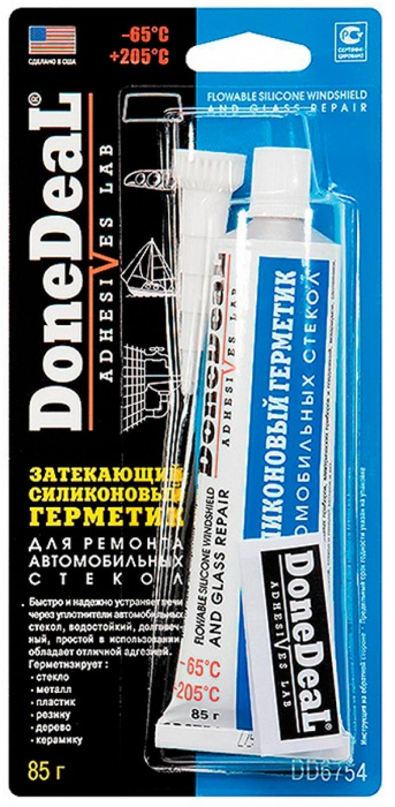 Герметик для ремонта стекол Done Deal DD 6754 done deal dd 6698