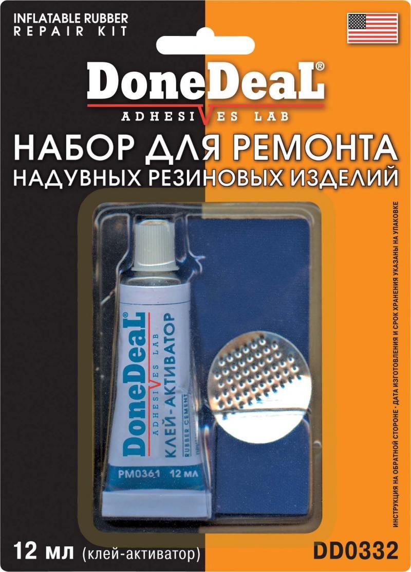 Набор для ремонта камер Done Deal DD 0332 инструмент для ремонта бескамерных шин done deal dd 0340