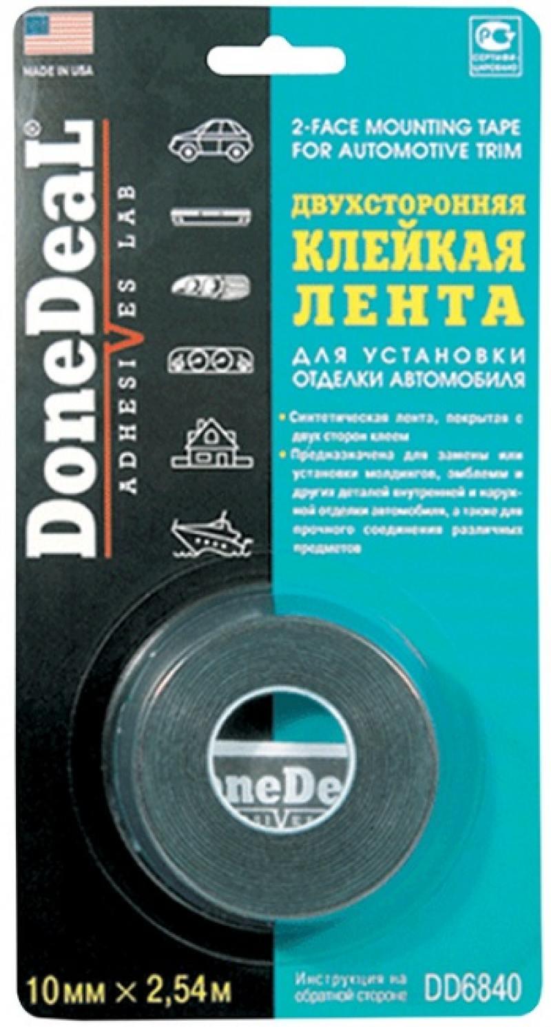 Двусторонняя клейкая лента Done Deal DD 6840 набор для ремонта камер и надувных резиновых изделий done deal dd 0332