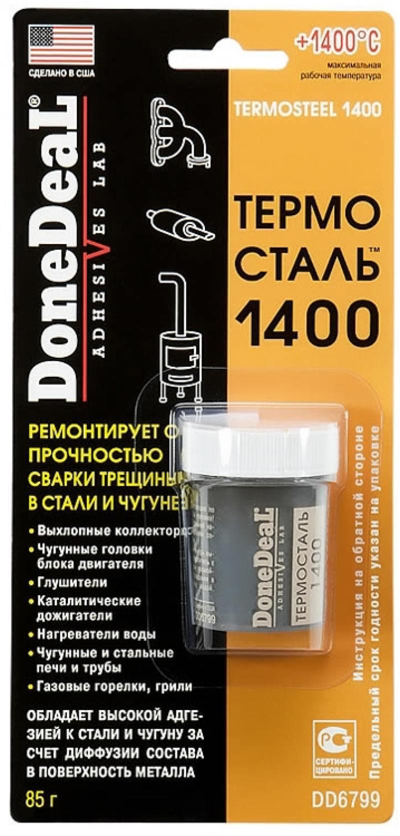 Герметик Done Deal DD 6799 Термосталь набор для ремонта камер и надувных резиновых изделий done deal dd 0332